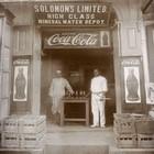 Toca Comer. Tras 60 años de ausencia Coca Cola vuelve a Myanmar . Marisol Collazos Soto, Rafael Barzanallana