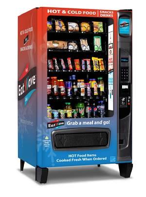 M quina de vending que permite calentar productos - Maquinas expendedoras de alimentos y bebidas ...