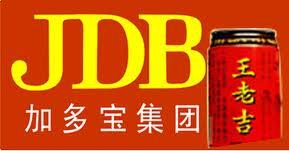 Toca Comer. Coca Cola ya no es la bebida más popular en China. Marisol Collazos Soto, Rafael Barzanallana