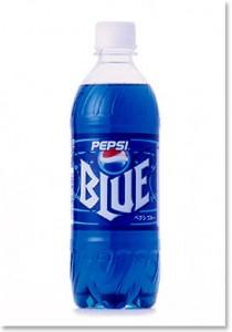 Toca Comer. PepsiCo incrementa facturación y reduce beneficios. Marisol Collazos Soto, Rafael Barzanallana